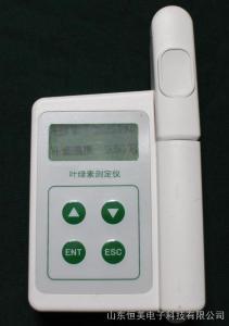 YLS-3 三参数叶绿素仪