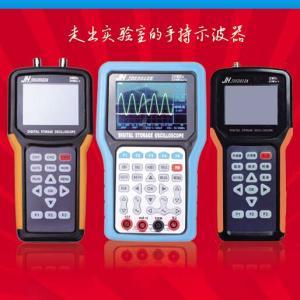 JH-JDS系列 单、双通道数字彩色液晶手持示波器250M示波表带万用表 包邮
