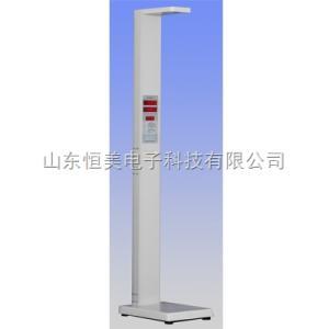 SGT-A(II) 身高体重秤,身高体重测量仪
