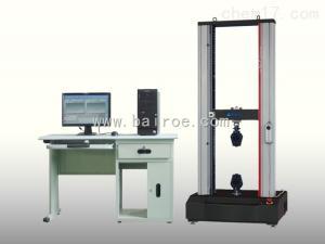 电子万能试验机WDW-20