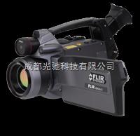 FLIR B620/660专为专家级用户设计的红外热像仪,FLIR
