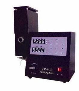 FP6400 钾钠锂钙浓度测定仪(火焰光度计)