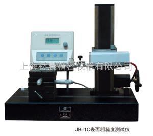 JB-1C台式表面粗糙度测试仪