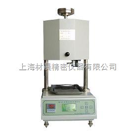 XRZ-400熔体流动速率测定仪