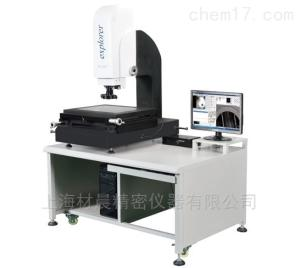 VMS4030影像測量儀