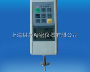GY-4 數顯式果實硬度計