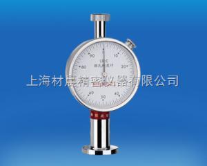 LX-C微孔材料硬度計