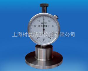 LX-F海绵硬度计