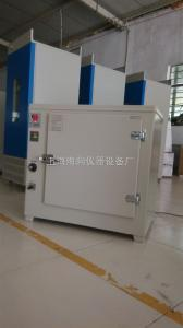 HX-200A 定制性200升老化试验箱