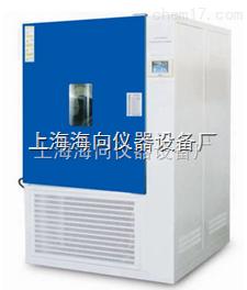 定制性高低温试验箱