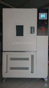 GD/JS6025 高低温交变湿热试验箱