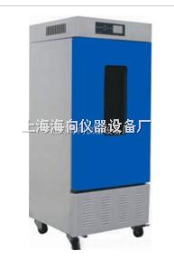 LW-150A(-40~65℃)低温培养箱(液晶屏幕控制器)