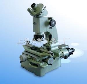 JGX-1 工具显微镜 JGX-1型 上海光学仪器一厂