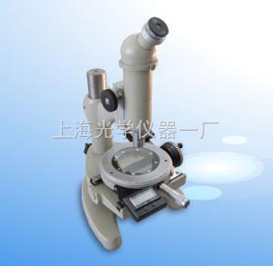 15JE 测量显微镜 15JE 上海光学仪器一厂