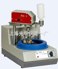 MP-1 金相磨抛机|MP-1(带自动磨头) 上海光学仪器一厂