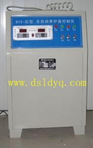 混凝土试块标准养护室控制设备(标养室)