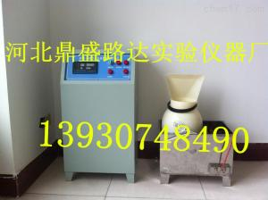 BYS-III养护室三件套/标准恒温恒湿养护室控制设备