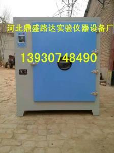 101-2电热鼓风干燥箱,101系列鼓风干燥箱烤箱,多功能烘干箱轮毂烤箱
