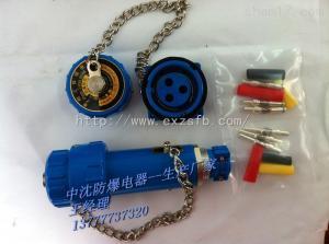 YT-YZ-60/3 無火花型電連接器 無火花電纜連接器防爆箱專用插頭插座單相三極移動式YT-YZ-60/3