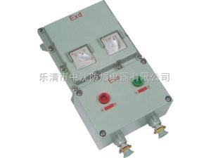 LBQC-G防爆綜合電磁起動器價格,防爆綜合電磁起動器廠家,防爆綜合電磁起動器批發