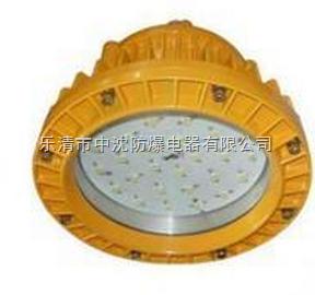 防爆高效節能LED燈價格,防爆高效節能LED燈廠家,防爆高效節能LED燈批發
