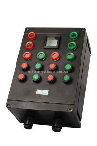 FXK-防水防塵防腐控制箱價格,防水防塵防腐控制箱價格便宜