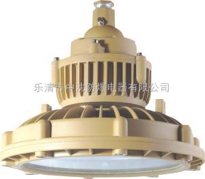 BAD63- BAD63-防爆高效節能LED燈價格,防爆高效節能LED燈價格便宜
