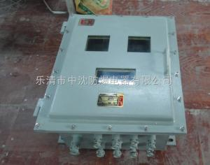 LBQJ-15KW|LBQJ-22KW|LBQJ-30KW防爆自耦减压电磁起动箱