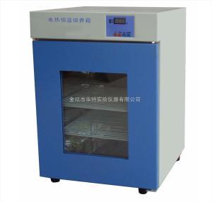 DHP-260 電熱恒溫培養箱