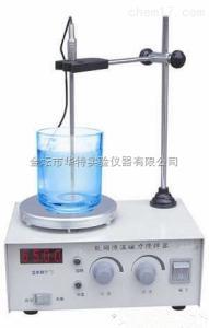 85-2 控溫磁力攪拌器