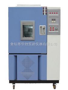 DHS-080 低温恒温恒湿试验箱