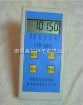 PTH-A601 智能环境测试仪/数字压力计