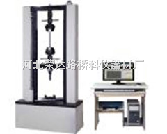 WDW系列 微机控制电子试验机(门式)/电子拉力试验机