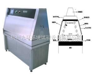 ZN-P 紫外線耐氣候試驗箱
