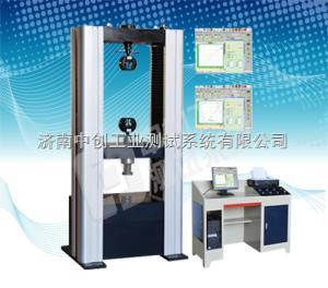 10噸金屬膜片剪切試驗機、機械膜片撕裂測試儀、泵用膜片抗拉強度檢測設備