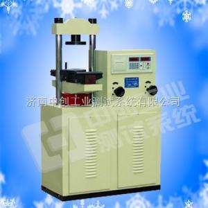测试石英材料抗压强度的设备、检测石墨制品压缩性能的仪器、山东生产压力检测设备