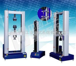 南京5吨钢绳拉伸延长率性能测试设备、武汉5T钢链抗拉断强度检测试验仪器