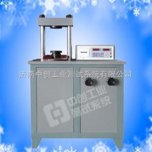 山東聚苯顆粒壓力試驗機價格、上海聚苯顆??箟簭姸仍囼灆C制造商、北京聚苯顆粒耐壓性能檢測設備報價