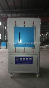 QXSL-24-16型 高温气氛炉、箱式炉、高温炉