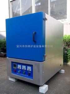 KXS-12-1200 實驗電爐、馬弗爐、箱式爐