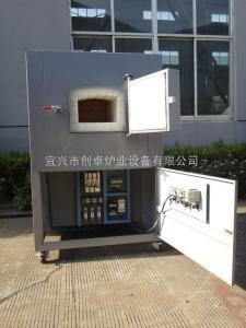 SX-15-13 高溫箱式電阻爐、模具退火爐、箱式爐