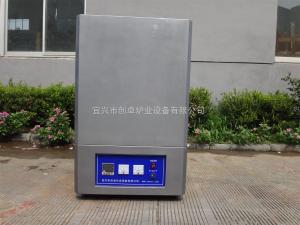 GSLQ-10-16 高溫氣氛管式爐、管式氣氛爐
