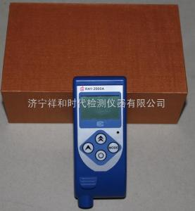 RAY-2000A 个人剂量仪
