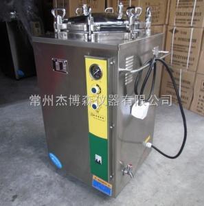LS-LJ 立式压力蒸汽灭菌器
