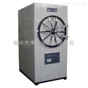 WS系列 臥式壓力蒸汽滅菌器