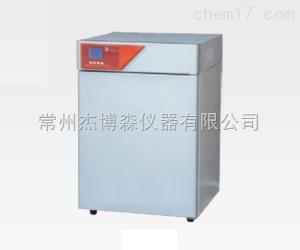 BG-160 隔水式恒溫培養箱