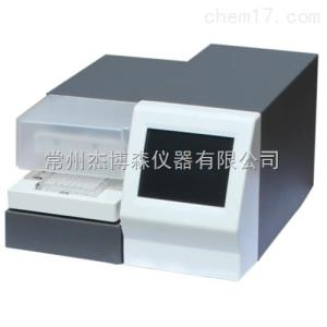 HBS-4011 全自动洗板机