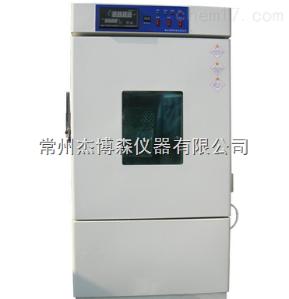 HKS-400 药品稳定试验箱