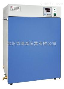 GHP-9050 隔水式电热恒温培养箱