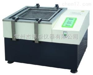 DKZ-2C 低溫水浴振蕩器